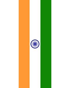 Drapeau: bannière drapau avec tunnel sans crochets Inde |  portrait flag | 6m² | 400x150cm