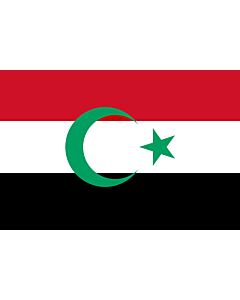 Flag: A flag for Iraq |  landscape flag | 1.35m² | 14.5sqft | 90x150cm | 3x5ft