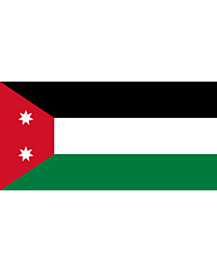 Flag: Iraq 1924–1959 |  landscape flag | 1.35m² | 14.5sqft | 80x160cm | 30x60inch