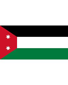 Flagge: XL Iraq 1924–1959  |  Querformat Fahne | 2.16m² | 100x200cm
