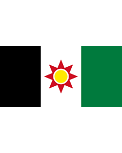 Flagge: Large Iraq 1959-1963  |  Querformat Fahne | 1.35m² | 80x160cm