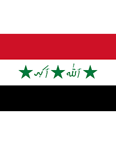 Flag: Iraq 1991-2004 |  landscape flag | 0.06m² | 0.65sqft | 20x30cm | 8x12in