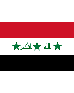 Flag: Iraq 2004-2008 |  landscape flag | 1.35m² | 14.5sqft | 90x150cm | 3x5ft