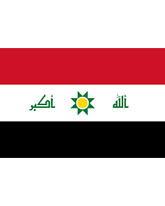 Flag: 2008 proposal for new flag of Iraq since 2008,  see http //www |  landscape flag | 1.35m² | 14.5sqft | 90x150cm | 3x5ft