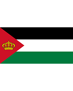 Flag: Royal Standard of Iraq  1930-1958 |  landscape flag | 1.35m² | 14.5sqft | 80x160cm | 30x60inch