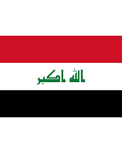 Flag: Iraq |  landscape flag | 0.06m² | 0.65sqft | 20x30cm | 8x12in