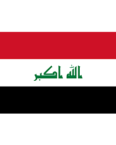 Flag: Iraq |  landscape flag | 0.7m² | 7.5sqft | 70x100cm | 2x3ft