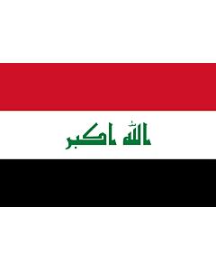 Flagge: Medium Irak  |  Querformat Fahne | 0.96m² | 80x120cm