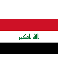 Flag: Iraq |  landscape flag | 1.35m² | 14.5sqft | 90x150cm | 3x5ft