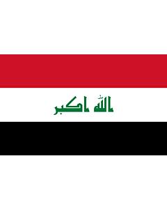 Flagge: XL+ Irak  |  Querformat Fahne | 2.4m² | 120x200cm