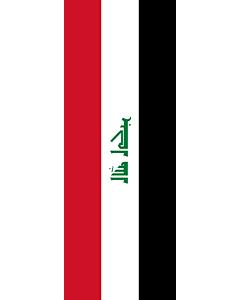 Ausleger-Flagge:  Irak  |  Hochformat Fahne | 6m² | 400x150cm