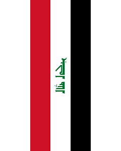 Vertical Hanging Swivel Crossbar Banner Flag: Iraq |  portrait flag | 3.5m² | 38sqft | 300x120cm | 10x4ft