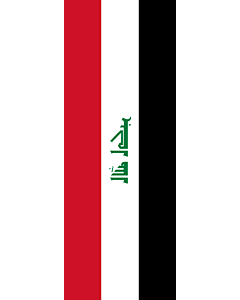 Vertical Hanging Swivel Crossbar Banner Flag: Iraq |  portrait flag | 6m² | 64sqft | 400x150cm | 13x5ft