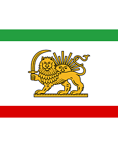 Flag: Persian Flag introduced by en Amir Kabir |  landscape flag | 1.35m² | 14.5sqft | 100x130cm | 40x50inch