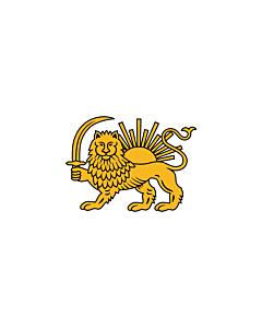 Drapeau: Fath Ali Shah | Persian diplomatic flag introduced by Fath Ali Shah |  drapeau paysage | 0.06m² | 20x30cm