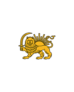 Drapeau: Fath Ali Shah | Persian diplomatic flag introduced by Fath Ali Shah |  drapeau paysage | 2.16m² | 120x180cm