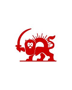 Flag: Red Lion with Sun |  landscape flag | 1.35m² | 14.5sqft | 90x150cm | 3x5ft