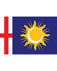 Flag: Province of Milan |  landscape flag | 0.24m² | 2.5sqft | 40x60cm | 1.3x2foot