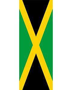 Drapeau: Jamaïque |  portrait flag | 6m² | 400x150cm