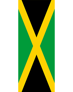 Vertical Hanging Beam Flag: Jamaica |  portrait flag | 3.5m² | 38sqft | 300x120cm | 10x4ft