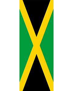 Vertical Hanging Swivel Crossbar Banner Flag: Jamaica |  portrait flag | 6m² | 64sqft | 400x150cm | 13x5ft