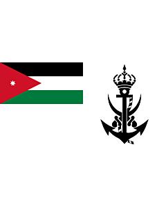 Bandera: Naval Ensign of Jordan |  bandera paisaje | 2.16m² | 100x200cm