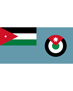 Flag: Royal Jordan Air Force Ensign |  landscape flag | 1.35m² | 14.5sqft | 80x160cm | 30x60inch