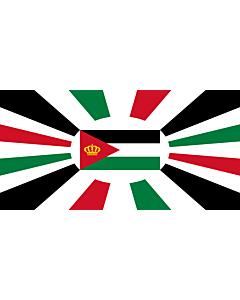 Bandera: Royal Standard of Jordan | ملكي القياسية من الأردن |  bandera paisaje | 1.35m² | 80x160cm