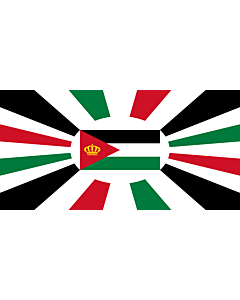 Bandera: Royal Standard of Jordan | ملكي القياسية من الأردن |  bandera paisaje | 2.16m² | 100x200cm