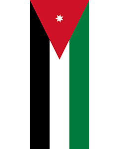 Bandera: Bandera vertical con manga cerrada para potencia Jordania |  bandera vertical | 3.5m² | 300x120cm