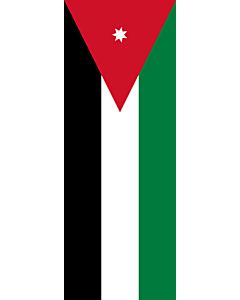 Bandera: Bandera vertical con manga cerrada para potencia Jordania |  bandera vertical | 6m² | 400x150cm