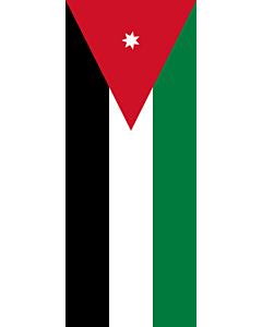 Bandera: Bandera vertical con potencia Jordania |  bandera vertical | 3.5m² | 300x120cm