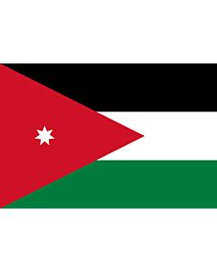 Bandera: Jordania |  bandera paisaje | 3.375m² | 150x225cm