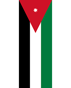 Flag: Jordan |  portrait flag | 6m² | 64sqft | 400x150cm | 13x5ft