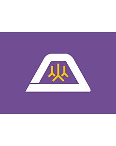 Flag: Yamanashi Prefecture |  landscape flag | 0.24m² | 2.5sqft | 40x60cm | 1.3x2foot