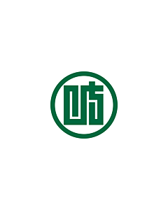 Flag: Gifu Prefecture |  landscape flag | 0.24m² | 2.5sqft | 40x60cm | 1.3x2foot