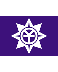 Flag: Okayama Prefecture |  landscape flag | 0.24m² | 2.5sqft | 40x60cm | 1.3x2foot
