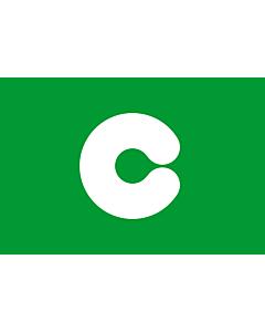 Flag: Kumamoto Prefecture |  landscape flag | 0.24m² | 2.5sqft | 40x60cm | 1.3x2foot