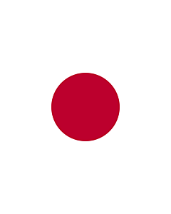Flag: Japan |  landscape flag | 0.96m² | 10sqft | 80x120cm | 2.5x4ft