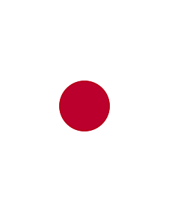 Vertical Hanging Beam Flag: Japan |  portrait flag | 3.5m² | 38sqft | 300x120cm | 10x4ft