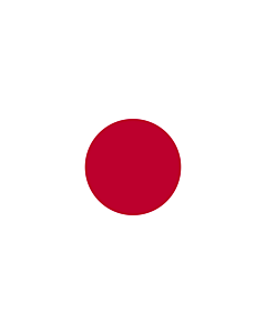 Table-Flag / Desk-Flag: Japan 15x25cm