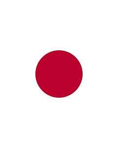 Flag: Japan |  landscape flag | 2.16m² | 23sqft | 120x180cm | 4x6ft