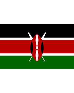 Bandera: Kenia |  bandera paisaje | 3.75m² | 150x250cm