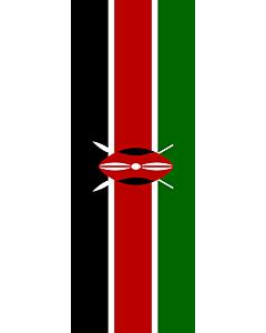 Bandera: Bandera vertical con manga cerrada para potencia Kenia |  bandera vertical | 6m² | 400x150cm