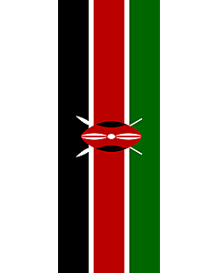 Vertical Hanging Swivel Crossbar Banner Flag: Kenya |  portrait flag | 6m² | 64sqft | 400x150cm | 13x5ft