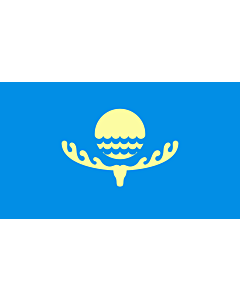 Flag: Karakol, Kyrgyzstan |  landscape flag | 2.16m² | 23sqft | 120x180cm | 4x6ft