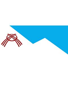 Flag: Osh city, Kyrgyzstan |  landscape flag | 1.35m² | 14.5sqft | 80x160cm | 30x60inch