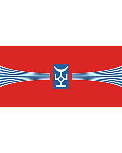 Flag: Talas Province, Kyrgyzstan |  landscape flag | 2.16m² | 23sqft | 100x200cm | 40x80inch