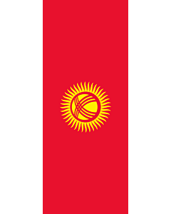 Vertical Hanging Swivel Crossbar Banner Flag: Kyrgyzstan |  portrait flag | 3.5m² | 38sqft | 300x120cm | 10x4ft