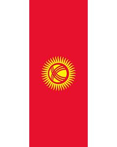 Drapeau: bannière drapau avec tunnel sans crochets Kirghizistan |  portrait flag | 3.5m² | 300x120cm
